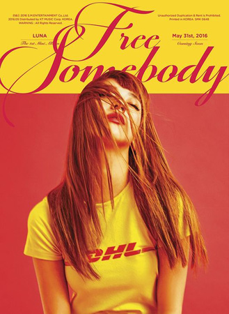 「f(x)」ルナ、1stソロミニアルバム「Free Somebody」を31日に発表