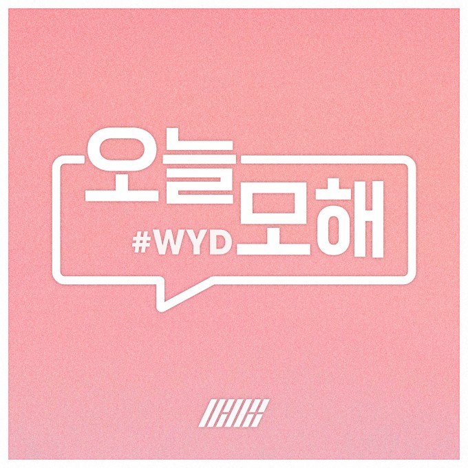 iKON WYD DIGITAL SINGLE J-syalight