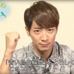 DVD好評リリース中!「青い鳥の輪舞〈ロンド〉」コミカル演技も魅力的なイ・サンヨプよりコメント映像到着!