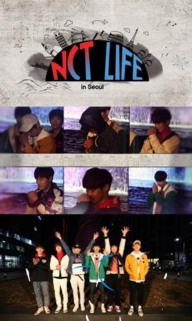 SMエンタの新人グループ「NCT」、リアリティ番組で見せた愉快な魅力!
