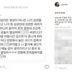 俳優キム・ミンス、サッカー韓国代表ユン・ビッカラムとSNSで言い争い? 騒動に