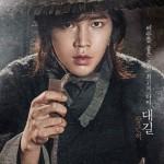 「コラム」放送終了を迎えた『テバク』に韓国視聴者たちはどう反応したのか