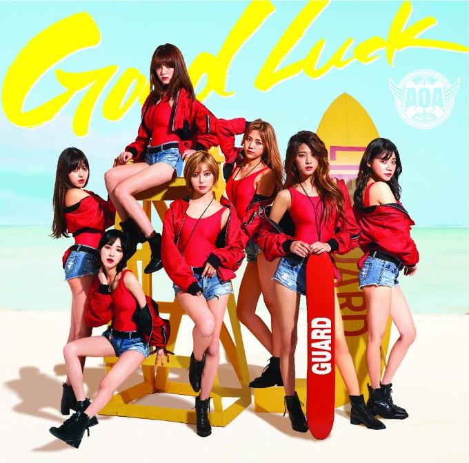 사본 -AOA「Good Luck」初回盤A