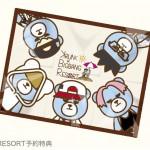 "[ BIGBANG] ""KRUNK×BIGBANG""の「海の家」や「リゾートカフェ」等、ビッグサマーイベントが決定!!"