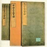 康熙奉(カン・ヒボン)、謎めいた『朝鮮王朝実録』日本語版が読める講座!7月29日(金)開催!