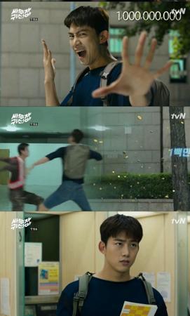 ≪ドラマNOW≫「幽霊よ」テギョン(2PM)、幽霊が見える男として登場