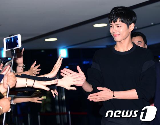 박보검, '영화관에서 깜짝 팬미팅~'