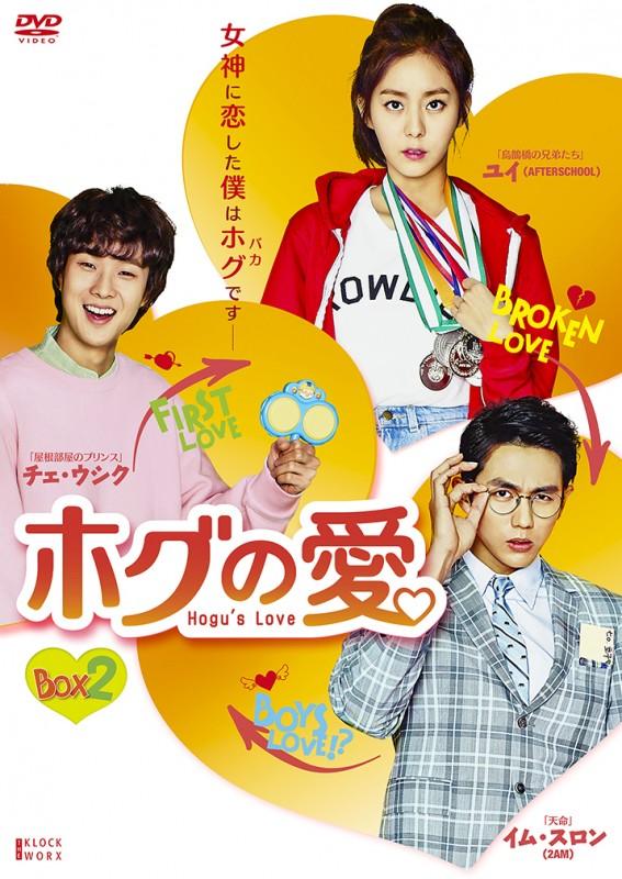 긼긐궻닩_DVDBOX2