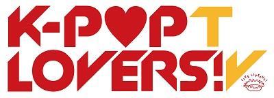 【K-POPLOVERS!TV】ロゴ最終(小)
