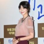 女優キム・ギュリ、MBKエンターテインメントと3月で契約満了