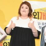 人気女性お笑い芸人イ・グクジュが負傷、FNC側「数日間、スケジュール消化は困難」