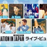 「2016 JYP NATION CONCERT 'MIX & MATCH' IN JAPAN」ライブ・ビューイング実施決定!