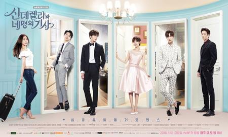 tvN「シンデレラと4人の騎士」、世界63か国で同時放送へ