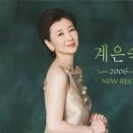 歌手・桂銀淑(ケイ・ウンスク)、麻薬詐欺で懲役1年2月確定…演歌の女王転落