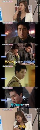 女優ハ・ジウォン 「フレンドリーなオッパはソ・ジソブ、いたずら好きは…」