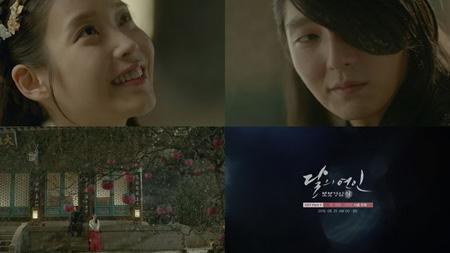 「EXO」CHEN&BAEK HYUN&XIUMIN、ドラマ「月の恋人」OSTに参加…25日に公開