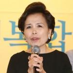 """""""韓国演歌の女王""""李美子(イ・ミジャ)、所得を過少申告して脱税の疑い"""