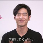 来日イベントも決定「恋はチーズ・イン・ザ・トラップ」ソ・ガンジュン(5urprise)日本ファンへのコメント映像が到着!