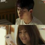 ドラマ「幽霊よ」テギョン(2PM)、キム・ソヒョンに甘いメッセージ送る