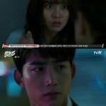 ドラマ「幽霊よ」テギョン(2PM)ら、拉致されたキム・ソヒョンを捜す