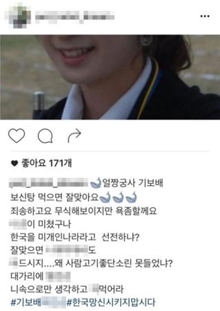 女優チェ・ヨジンの母、アーチェリー女子五輪代表選手を中傷し物議…