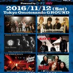 WICKED SOLUTIONS、11/12(土)「ROCK OF AGES VOL04」に出演決定!