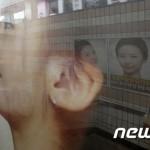 「コラム」女性外見論3、あなたは本当に「韓国」を知っている?