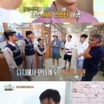 2PM ウヨン×ニックン、アイドルの悩みと責任感