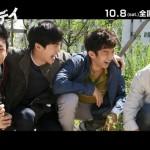 スホ(EXO)ほか豪華キャストの仲良しすぎる現場映像をお届け!映画『グローリーデイ』撮影メイキングが本日公開!
