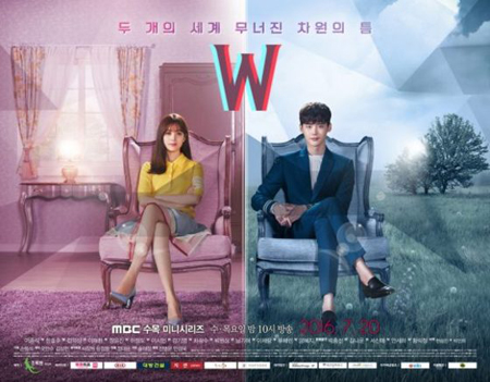 新ドラマ「W」の作家、台本をすべて公開 「視聴者の愛に感謝したい」