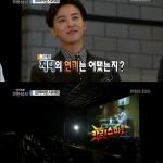 BIGBANG G-DRAGON、「無限商社」で花開いた演技力の再発見