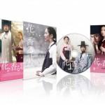 miss Aのスジ×リュ・スンリョン×キム・ナムギル豪華競演作「花、香る歌」Blu-ray&DVD発売決定!
