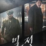 俳優ソン・ガンホ x コン・ユ、映画「密偵」が1位…観客動員数100万人突破目前