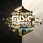 音楽でひとつになるアジア No.1 の音楽授賞式「2016 Mnet Asian Music Awards」12月2日(金)香港 AWE で開催決定!