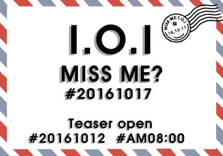 「I.O.I」、17日に完全体でカムバックへ