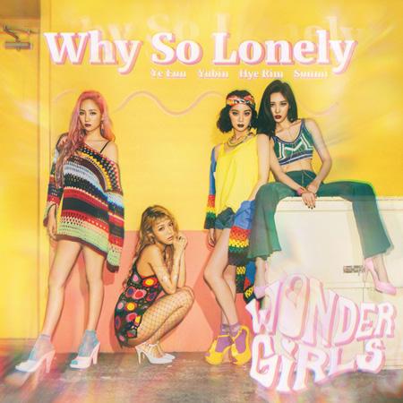 「Wonder Girls」、自作タイトル曲でgaon第3四半期総合音源チャート1位!