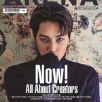 「EXO」KAI、男性ファッション誌の表紙に!