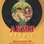 兄妹デュオ「楽童ミュージシャン」、海外に進出…11月に台湾でショーケース開催