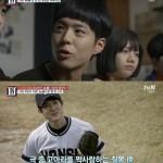 俳優リュ・ジュンヨル、パク・ボゴム、ソ・イングク、チョンウ、韓国放送局tvNの10周年でトップスターが溢れた