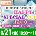 HOMME、MR.MRがあなたの聴きたい曲をコラボ!「HOMME×MR.MR 〜The Final〜 Happy X'mas Special Concert 2016」アーティストオフィシャルHP&メディア先行10月21日(金)受付開始!