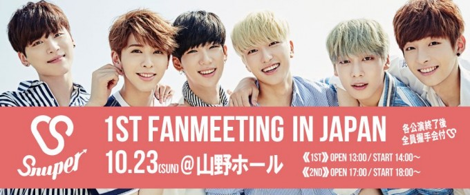 snuper_161023_1stfanmeeting