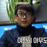 """2PMテギョン、バラエティ番組で屈辱 """"僕のことを知らなかった"""""""