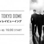 2PM日本デビューから5年、第1章の最後のページをめくる東京ドーム公演の感動を大スクリーンでも!「THE 2PM in TOKYO DOME」メモリアル・ディレイビューイング開催決定!