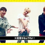 電車や会社での閲覧注意! Block B初の日本オリジナル楽曲「My Zone」爆笑必至のBBDP動画公開!