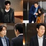 俳優チ・チャンウク主演ドラマ「THE K2」、最終話のスチール写真を公開