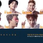 ヒチョル(SJ)&ウングァン(BTOB)ら、「LiPSTiCK PRiNCE」出演へ
