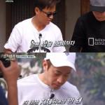 イ・ソジン&エリック(SHINHWA)&ユン・ギュンサン出演「三食ごはん」、瞬間最高13.2%