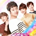 キム・ドンウク主演韓国ドラマ「イケメン♡ライダーズ~ソウルを駆ける恋」DVDリリース情報(ポニーキャニオン)