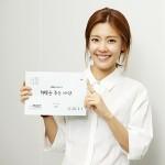女優イ・ユンジ、出産から1年でドラマ復帰へ
