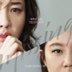 コン・ヒョジン&オム・ジウォン、映画「Missing:消えた女」が前売り率1位
